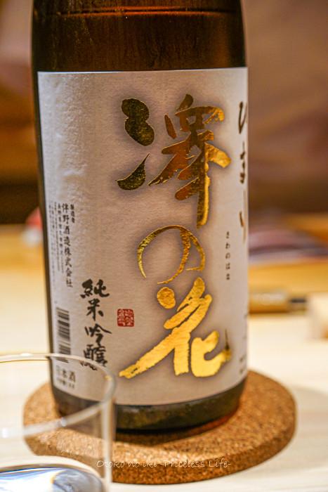 sushizai2019-21