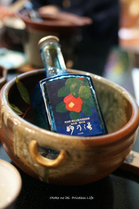 0228-4大吟醸
