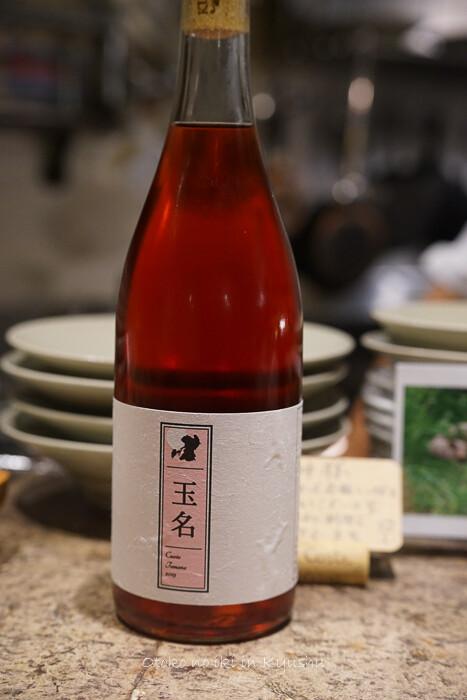 九州2020-51