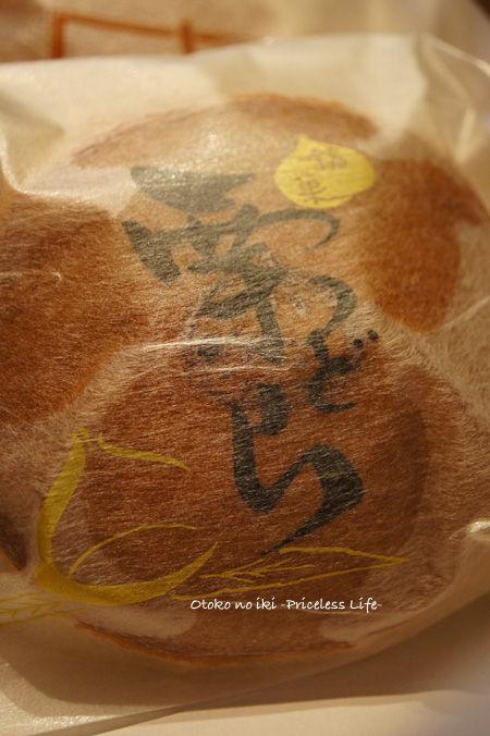 0326-3どらやき
