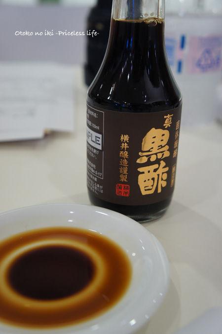 0928-5黒酢