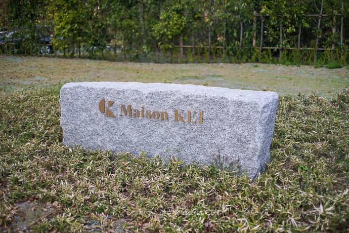KEI2021-4