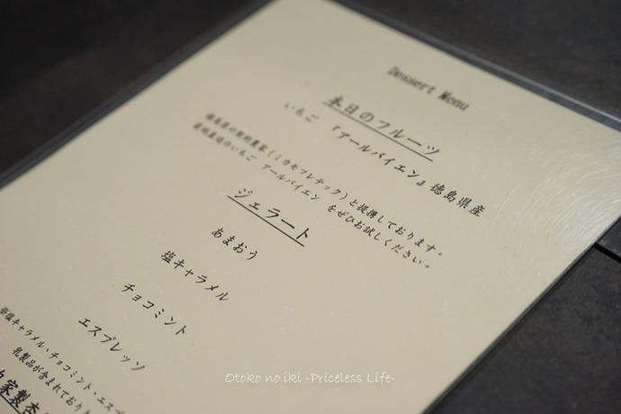 0904鉢山8月-36