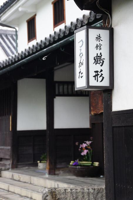 20121010倉敷-34