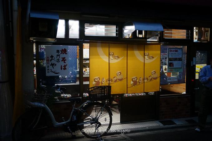 0523京都2013_11月-27