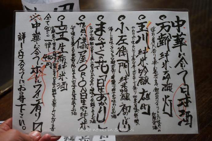 岡山夜市2019-39