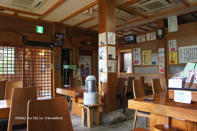 1016-2瀧不動蕎麦