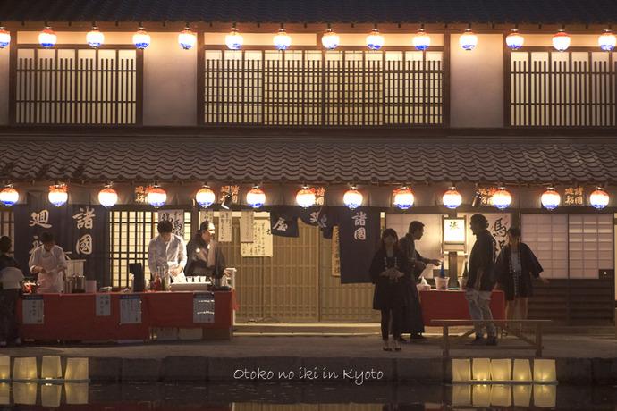 0904太秦江戸酒場8月-3