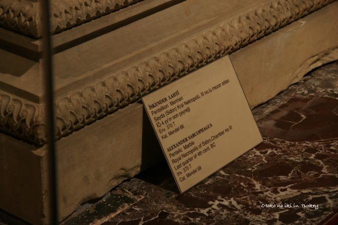 0125-11アレキサンダー棺2