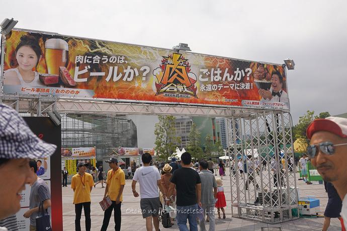 0813東京肉合戦8月-2