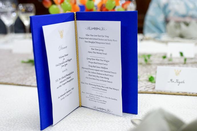 0906タイ大使公邸晩餐会8月-10