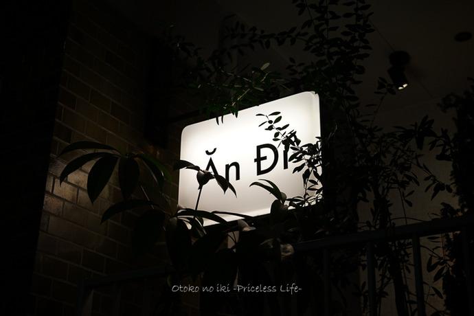 AnDi2019-2