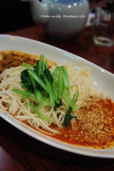 0815-5中国家庭料理楊
