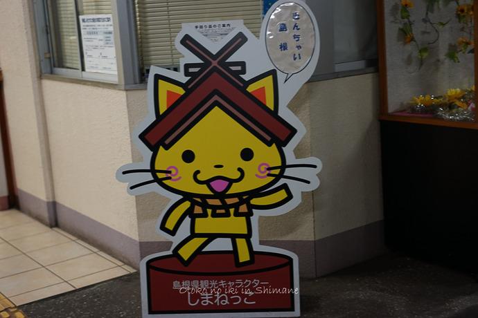 0826益田駅8月-10