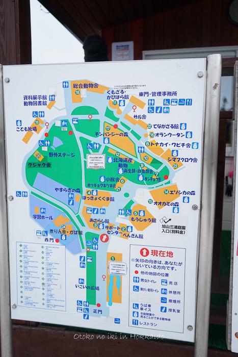 旭山動物園2017-32