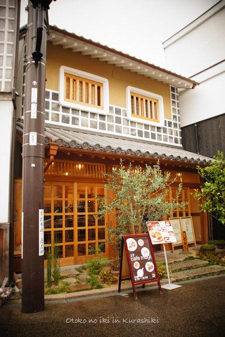 20120827倉敷-6