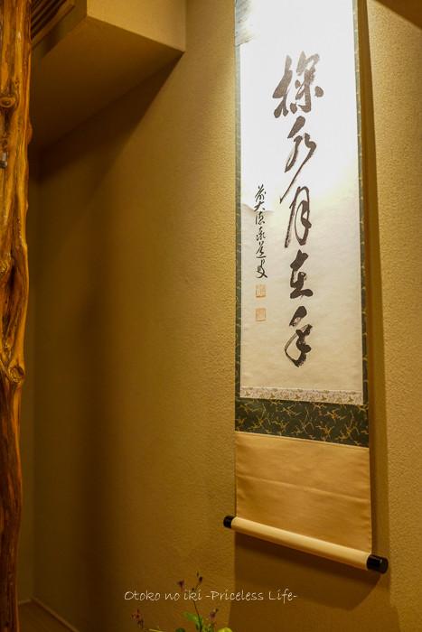 kuroiwa2019-8