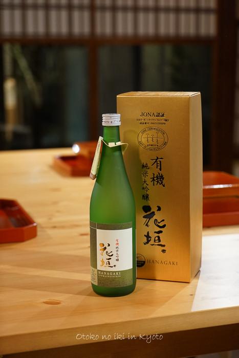 0402京都3月-29
