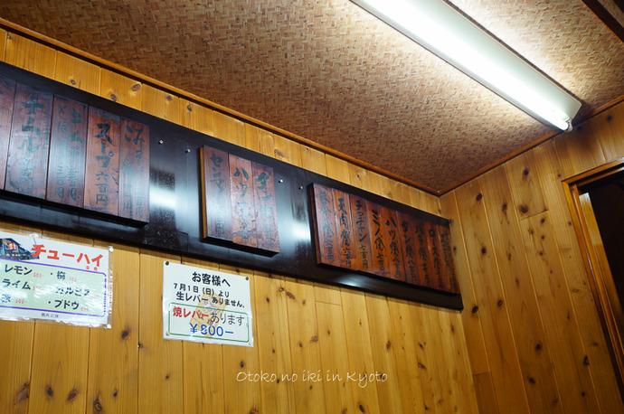 0502江畑8月-10