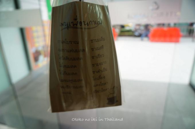 0201Bangkok12月-6