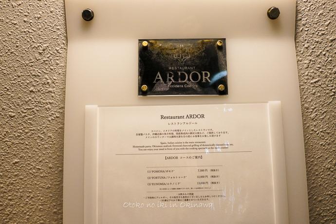 ARDOR2019-2