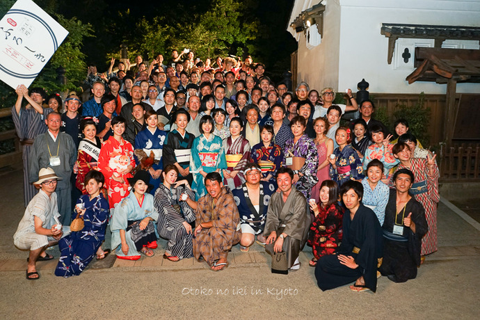 0904太秦江戸酒場8月-42