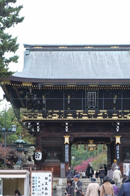 11月京都2012北野天満宮-1