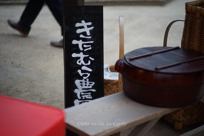 1027太秦江戸酒場5月-35