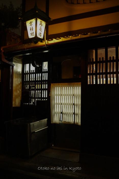 1015京都10月-92