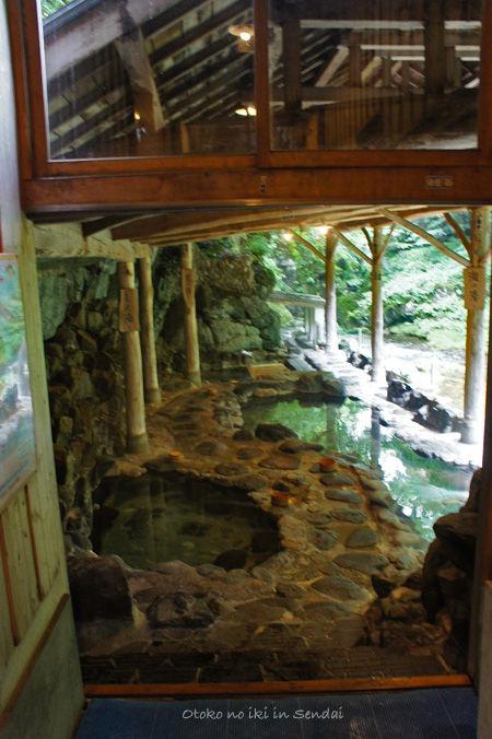 0922-3岩松旅館