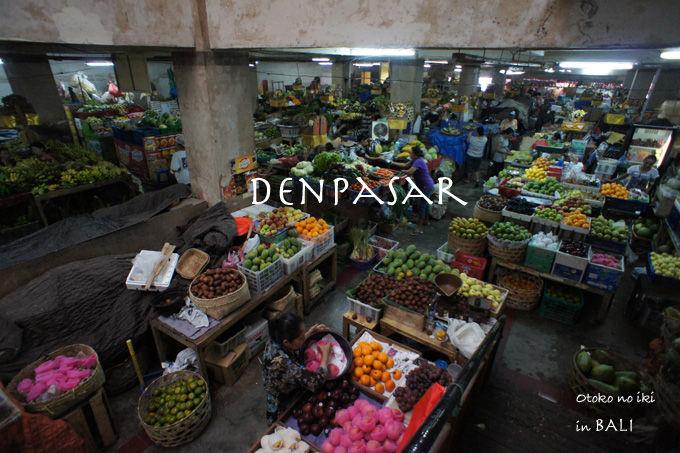 1222-1Denpasar