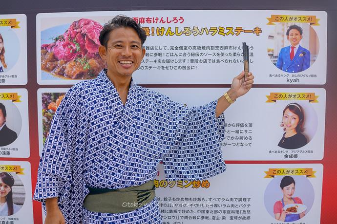 0813東京肉合戦8月-4