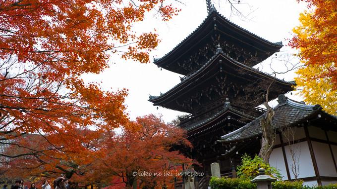 0404京都紅葉11月-10