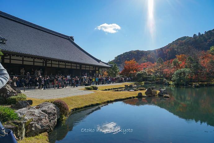 1124京都11月-4