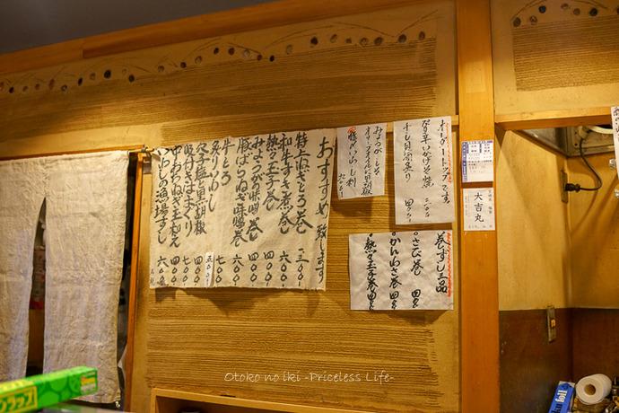 紋ずし2019-2