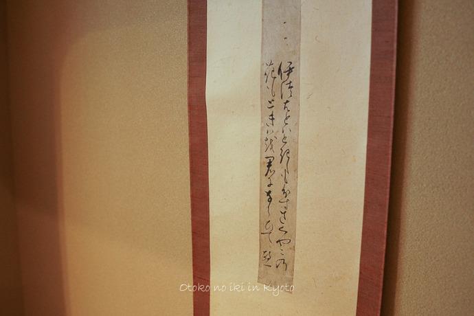 1112京都_2_11月-6
