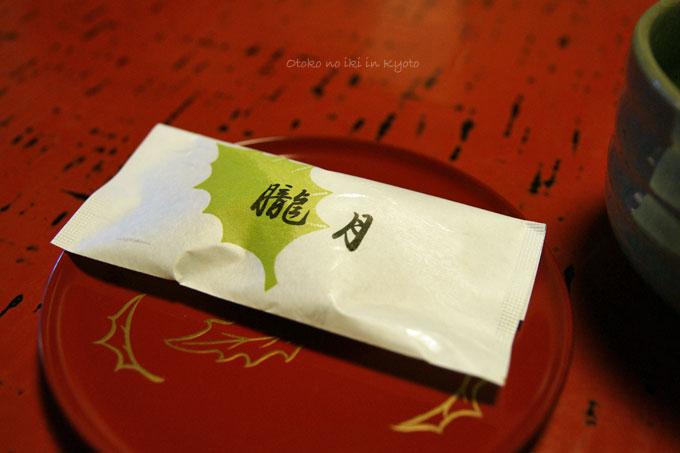 0101-17お茶菓子