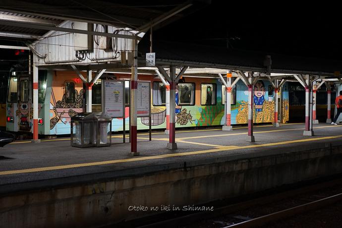 0826益田駅8月-12