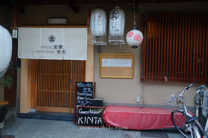 0523京都2013_11月-5