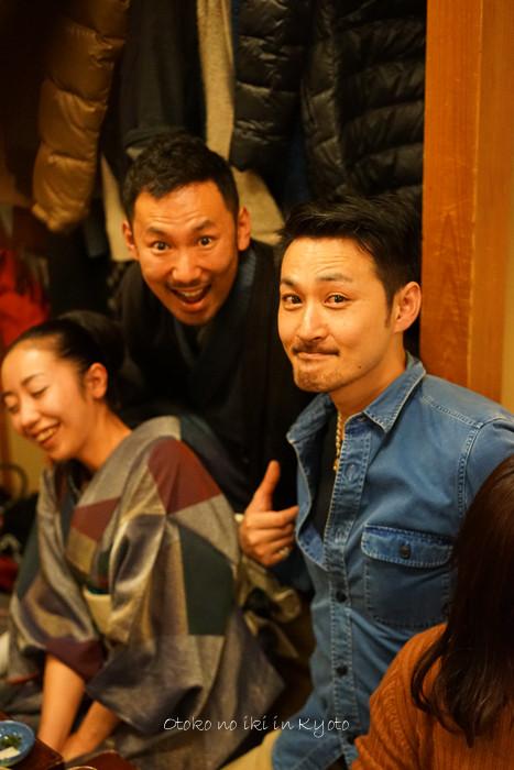 0101京都12月-8