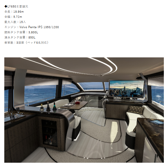 Screenshot_2018-10-10 LEXUS2