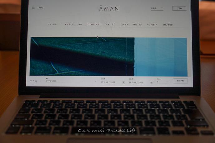 AMAN2021-31