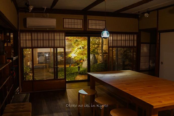 紅葉京都11月-13