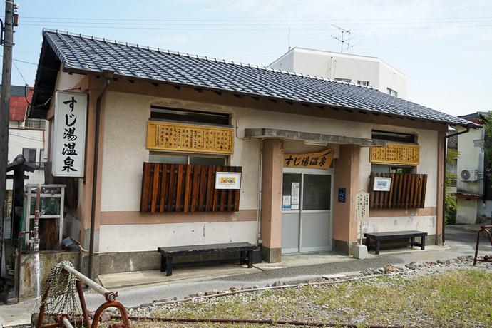 Beppu2020-225
