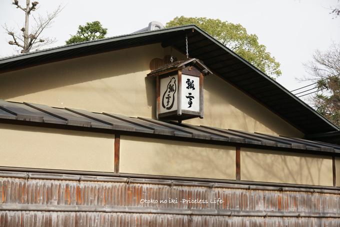 0112-4瓢亭