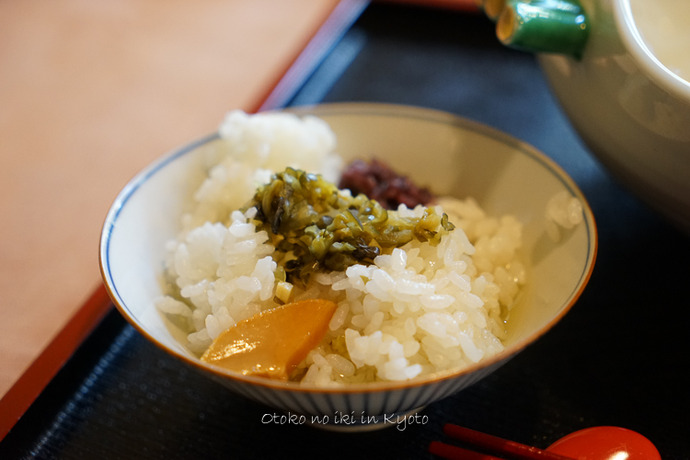 紅葉京都食1_11月-2