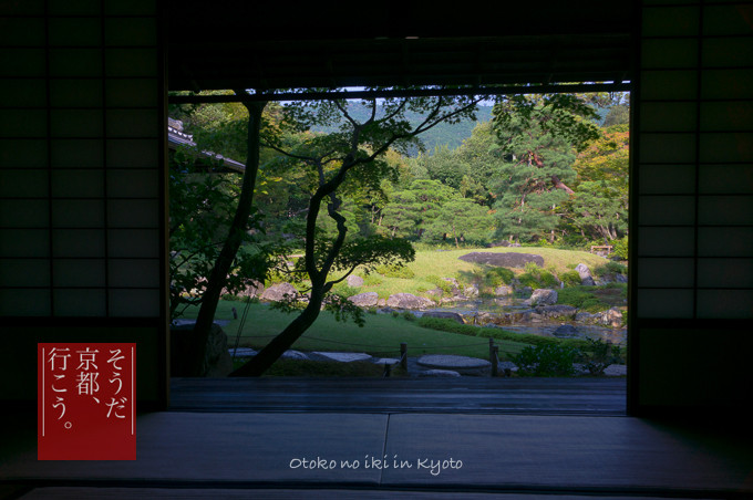 0819京都8月-00000