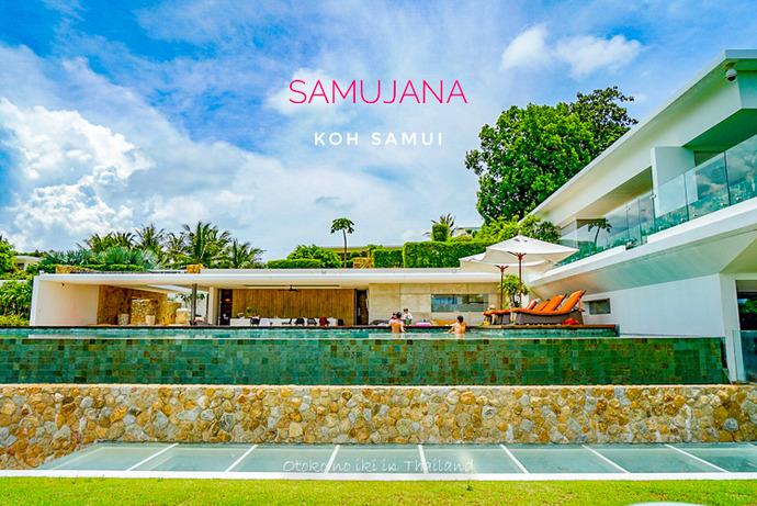 SAMJANA2018-207