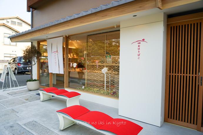 0402京都3月-163