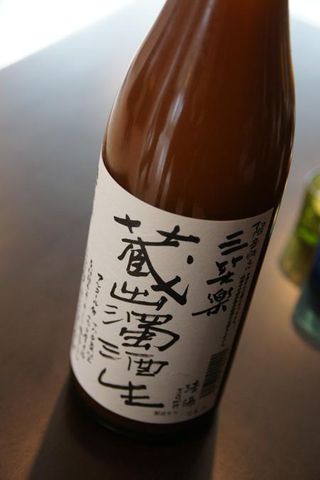 0510-14三笑楽